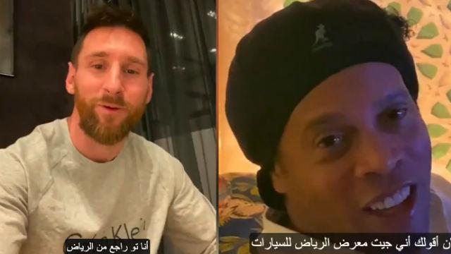 Messi y Ronaldinho envían saludos al jeque del Almería
