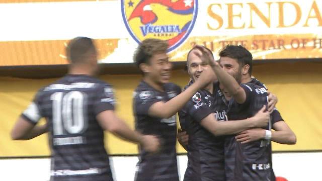 Villa vuelve a marcar en la victoria del Vissel Kobe
