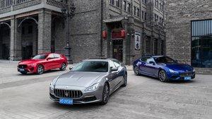 Mejores imágenes del Gran Tour de Maserati en China.