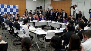 Este viernes se dio a conocer la resolución en Tokio