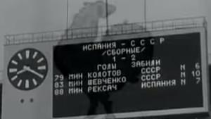 Así quedó el marcador en el último partido de España en suelo ruso (2-1). El gol español fue obra de Carles Rexach