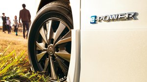 epower-5