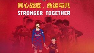 Imagen de la campaña del Barça en solidaridad con el pueblo chino