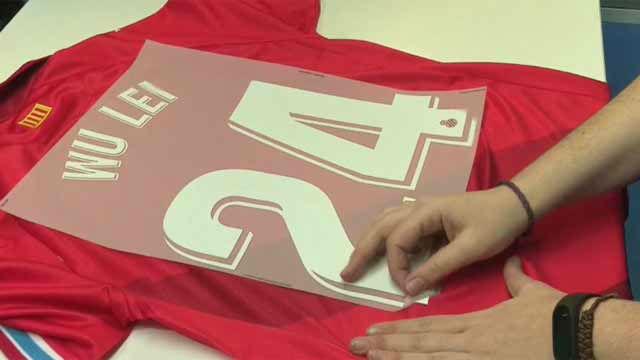Wu Lei, el jugador del Espanyol que más camisetas vende