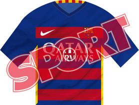 Esta es la próxima camiseta del Barça. Galería5 fotos 2b5e01f13c8