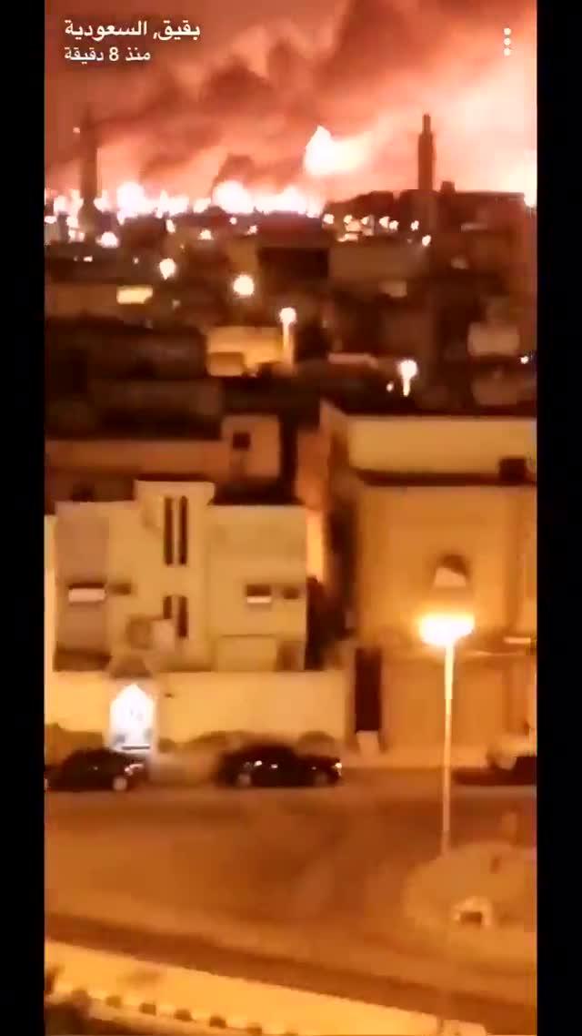 Varios videos de la refineria en llamas