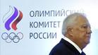 Vitaly Smirnov insistió ante la AMA en que el gobierno ruso no ha encubierto el dopaje de sus deportistas