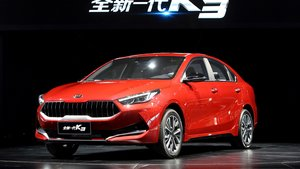 Nuevo Kia K3 en el Salón de Shanghái.