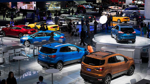 Estand de Ford en el NAIAS 2018.