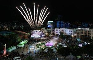 Espectáculo de fuegos artificiales durante la inauguración del Campeonato Mundial de Natación FINA 2019 en Gwangju, Corea del Sur. El Campeonato Mundial de Natación 2019 de FINA se desarrollará del 12 al 28 de julio en Gwangju y Yeosu.