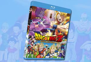 SPORT sortea entre sus lectores 3 BluRays de Dragon Ball- The Battle Of Gods