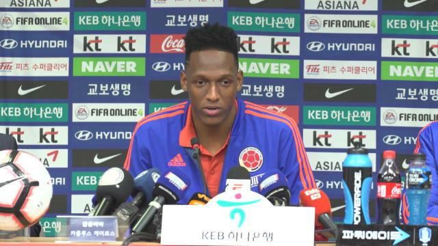 Yerry Mina: Queiroz nos ha dado confianza