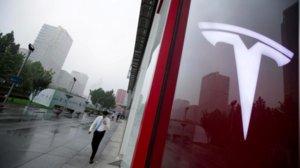 Tienda de China en el centro de Pekín.