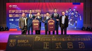 La presentación del acuerdo entre el Barça y Yunnan Baiyao
