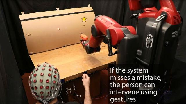 MIT comienza a indagar en la mente
