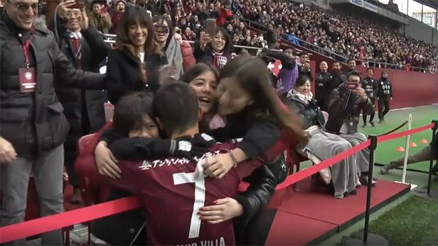 David Villa se despide como sabe: con un gol