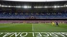 El Barça - Las Palmas se jugó a puerta cerrada