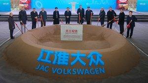 Puesta la primera piedra del centro de I+D de JAC Volkswagen.