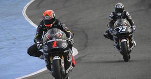 El Circuito de Jerez tendrá máxima seguridad